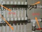 清洗维修地热/出售维修安装循环泵,增压泵