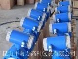 供应厂家直销电磁流量计 耐腐蚀电磁流量计