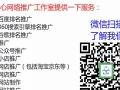 宁乡县微信公众号申请注册 微信公众号推广托管加粉丝