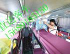 汽车~承德去通化的车票网上预订15689185150