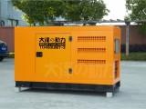 气体保护焊500A发电电焊两用机