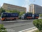 优送货的 城市配送货运加盟 轻松创业当老板