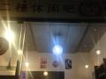 五板桥红绿灯休闲吧店面转让