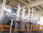 藜麦加工设备-藜麦加工成套设备-藜麦加工生产线
