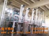藜麦加工设备-藜麦加工设备厂家-藜麦加工设备价格