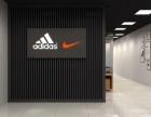 小投资开启Adidas-Nike耐克阿迪达斯三叶草折扣店