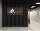 Adidas-Nike正品折扣店加盟,耐克折扣店加盟