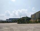 东风路 厂房出租,办公室,会议室 厂房 30亩平米