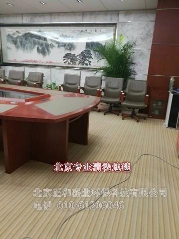 顺义区清洗地毯(天竺大理石抛光)北京清洗沙发保洁