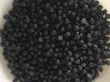 pvc管材再生料 pvc再生颗粒软质黑色