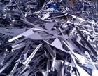 中山市工厂废铁回收公司 中山市收工厂废铁电话