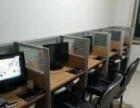 出售9成新办公卡台、高配置电脑