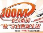 天津长城宽带最新特惠套餐29元各区均可咨询安装