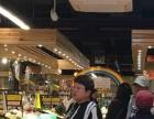 航天桥西可餐饮商铺出租,店面140平