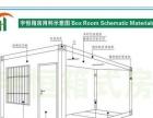 鹤壁高档集装箱活动房,厂家直销,质优价实!