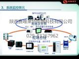 ST10000 智能配电自动化监控系统