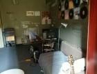 壹间音乐工作室