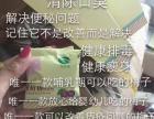 东旺德酵素梅能不能治疗鼻炎瘙痒