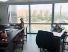 杭州上城区小型办公室出租,租用灵活,适合多种行业