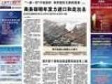 上海证券报社联系方式,证件遗失刊登电话