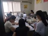 东莞南城地区金账本会计事务所教学,名师教学,随到随学