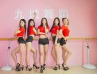 南京舞蹈暑假培训班,火热报名中,南京九域舞蹈培训