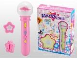 玩具麦克风随身卡拉OK话筒 带音乐灯光让宝宝走到哪唱到哪 批发