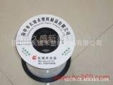 供应聚四氟乙烯毛细管 铁氟龙毛细管等 塑料毛细管 精密毛细管