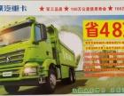 陕汽重卡载货车牵引车自卸车专用车陕汽德龙全系车型