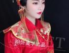 武汉学化妆造型哪里比较专业