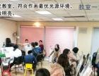 画室 成人/少儿 素描油画等美术专业培训班招生