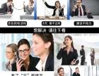 电话交换机安装 维修 两年换新 ip分机郑州上门