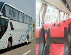 从南阳到西安的汽车大巴几点出发+多少钱?(客运站时刻表)