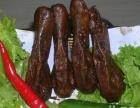 周黑鸭加盟 卤菜熟食 周黑鸭北京加盟电话