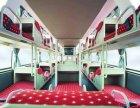 承德到东营客车的大巴车在哪乘车几小时到?156