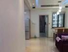 阿俊租房江滨路欧洲城香谢丽花园3室2卫160平方