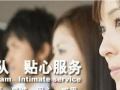 苹果三星小米华为OPPO联想魅族手机维修