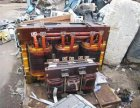 韶关变压器回收厂家二手变压器回收