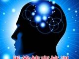 重慶口才培訓班,重慶管理培訓課程,重慶心理學情商培訓課程