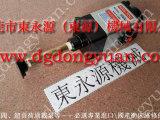 日本KOSMEK超负荷装置维修,东永源批发进口衝床气泵VS0