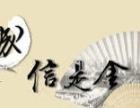 河南省执业药师,助理,执业医师VIP通道