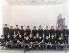 北京漫展保安 发布会礼仪前台 展会兼职车美 SATFF 保洁