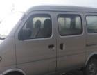 长安商用长安之星2008款 1.0 手动 舒适型 个人长安面包车
