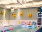 7公馆婴幼儿游泳加盟