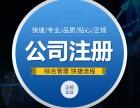 2018年广州番禺区什么企业适合财务代理记账?