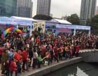 第二届重庆避暑旅游文化节