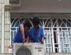 台州专业清洗空调、洗衣机、热水器、维修等、疏通下水