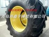 林业轮胎批发460/85R34割草机轮胎18.4R34现货