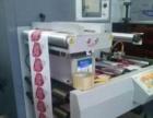 印刷包装、画册、期刊杂志、彩印、样本印刷