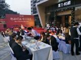 坪山周边企业年会围餐酒席预定,火锅宴自助餐大盆菜现场服务